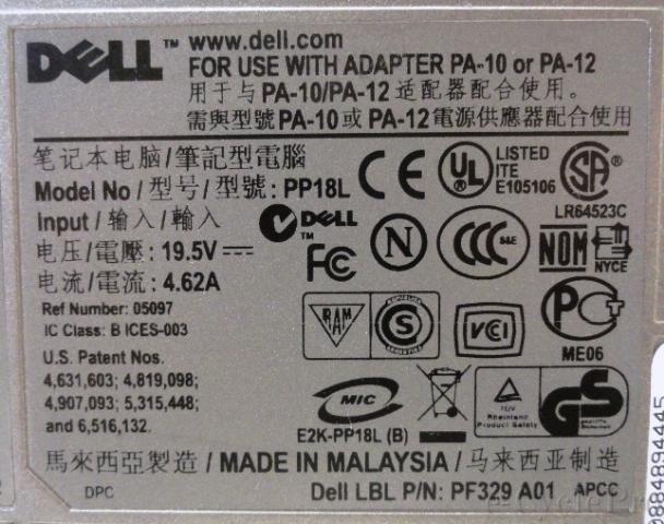 Dell Latitude D620 14 Laptop  2.33GHz  Core Duo  2GB  PC2 5300